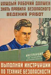 Медицинская справка 003-в/у в ГИБДД. Цена 500 руб.